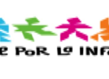 Informe alternativo al Comité de derechos del niño sobre la aplicación de la Convención sobre los Derechos del Niño en Chile